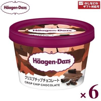 ハーゲンダッツ ミニカップ クリスプチップチョコレート 6入(冷凍)