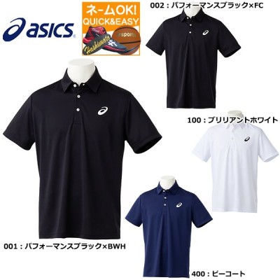 ◇名入れ刺繍OK! アシックス メンズ カジュアルウェア ポロシャツ 半袖 2031C005