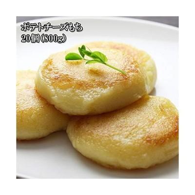 えつすい ポテトチーズもち 20個 (冷凍)