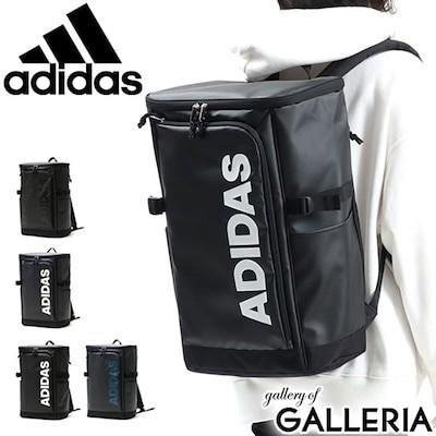 アディダス リュック adidas リュックサック 大容量 スクールバッグ 通学 通学リュック スクエアリュック スポーツ B4 A4 31L 撥水 ボックス メンズ レディース ブランド 57575