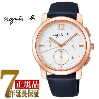 agnes b. アニエスベー オム メンズ クロノグラフ 腕時計 ペアモデル 替えベルト付き FCRT964