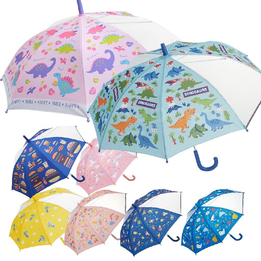 【免運】Skater兒童安全雨傘
