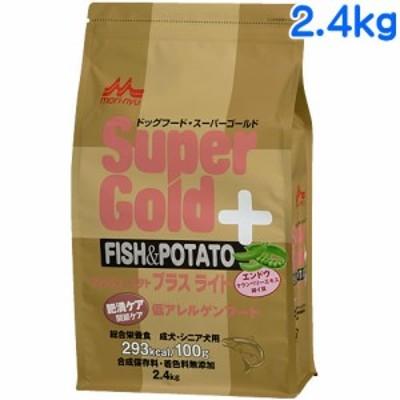 森乳サンワールド スーパーゴールド フィッシュ&ポテトプラスライト 肥満ケア・関節ケア用 2.4kg