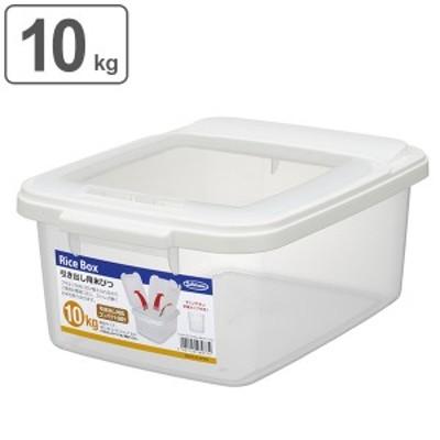 米びつ 10kg用 システムキッチン用 引き出し米びつ ( 米櫃 こめびつ ライスボックス 計量カップ付き 10キロ用 ライスストッカー お米ケ