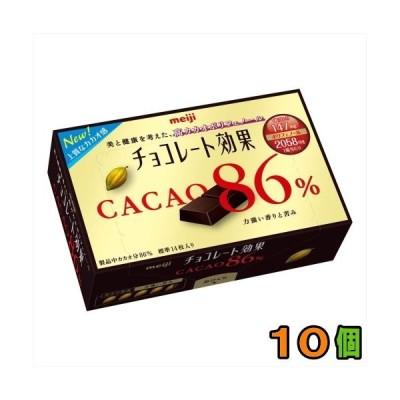 『提携会社直送品』  明治  チョコレート効果 カカオ86% BOX(70g) 10個 『クール便 送料無料(沖縄・離島発送不可)』