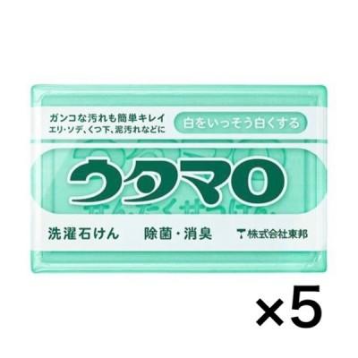 5個セット ウタマロ 洗濯石けん 133g 送料無料 メール便発送(追跡番号あり)