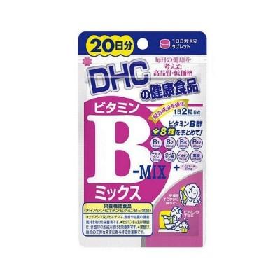 《DHC》 ビタミンBミックス 20日分 (40粒入) 返品キャンセル不可