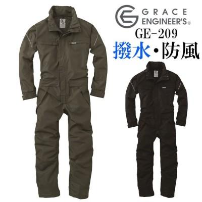 ツナギ 作業服 つなぎ メンズ おしゃれ ツナギ作業着 カッパ ヤッケ 撥水 人気 GE-209  GRACE ENGINEER's