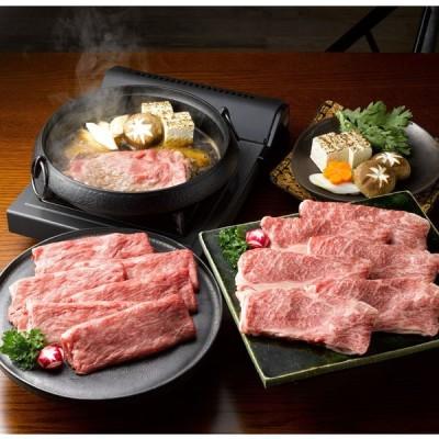 高橋畜産 蔵王黒毛和牛 蔵王牛 すき焼き 用食べ比べ