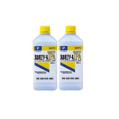 【健栄製薬】2個セット 消毒用エタノールIPA 500ml (指定医薬部外品)