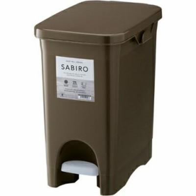 ゴミ箱 おしゃれ ごみ箱 ダストボックス スリム 縦型 オフィス トイレ キッチン リビング カフェ ブラウン 約 幅27 奥行4 高さ43