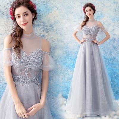 ロングドレス 演奏会ドレス ステージドレス パーティードレス 二次会 ロング 二次会ドレス パーティードレス 花嫁 カラードレス 大きいサイズ 結婚式 灰色