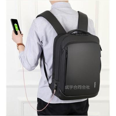 【seiu-】トラベルバック ビジネスリュック ビジネスバッグ ノートパソコン ブリーフケース メンズ レディース 出張 アウトドア 通勤通学 撥水 USB 大容量 軽量