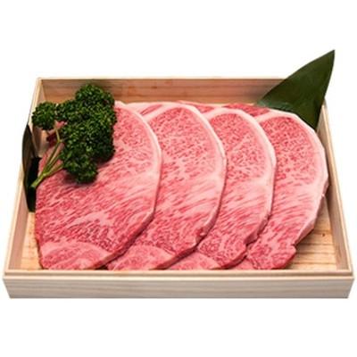 サーロイン ステーキ ギフト 200g×4枚