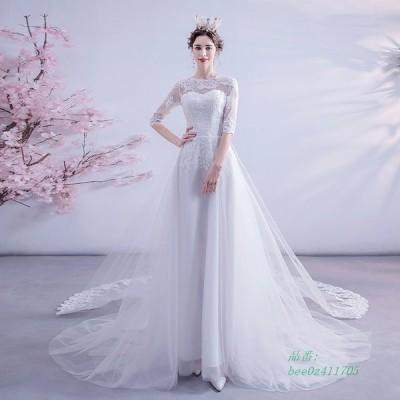 シースルーレース 刺繍 袖あり ロングトレーン Aライン ウェディングドレス 大きいサイズ 花嫁 ウェディングドレス 披露宴 ラグランスリーブ 白 結婚式