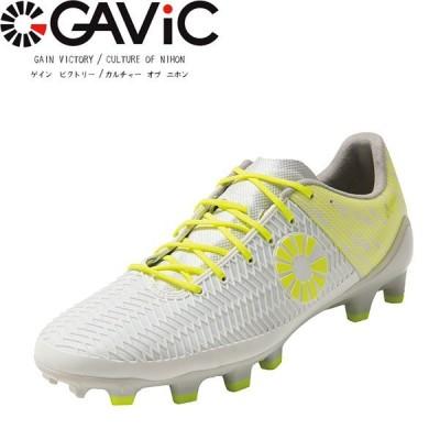 ◆◆ <ガビック> 【GAVIC】 20SS メンズ マトゥー 人 二十 (ジン ニジュウ) サッカー スパイク GS0112