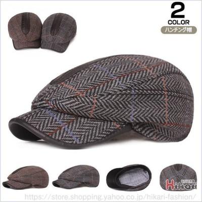 冬帽子 メンズ ハンチング帽 秋冬 ハット ハンチング 帽子 ヘリンボーン柄 プレゼント アウトドア