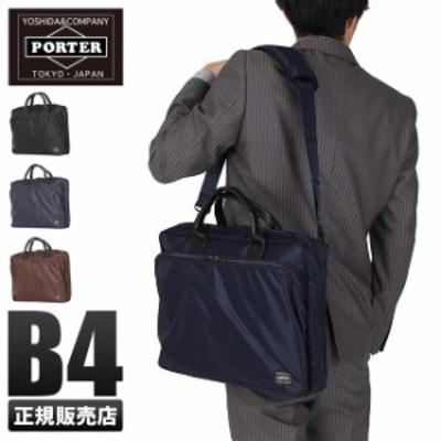 レビューで追加+5% 吉田カバン ポーター タイム ビジネスバッグ メンズ 2WAY A4 B4 PORTER 655-08298