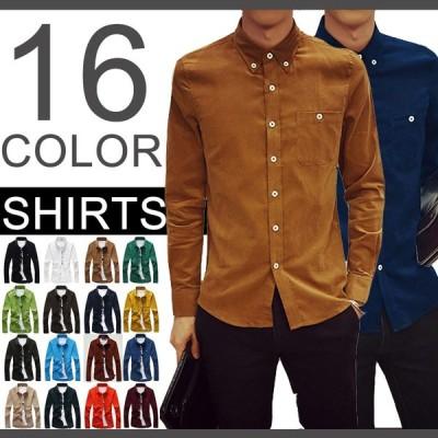 長袖シャツ メンズ カジュアルシャツ カッターシャツM/L/XL/XXL/3XLブロードレギュラーシャツ 父の日HZ-ST206A-CS280