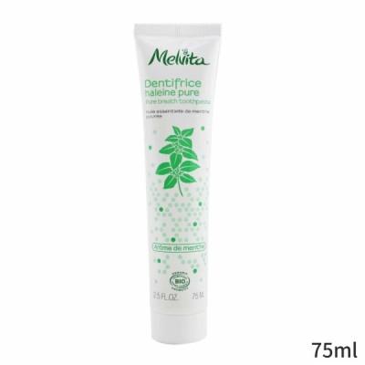 メルヴィータ 歯磨き粉 Melvita Pure Breath Toothpaste 75ml 誕生日プレゼント