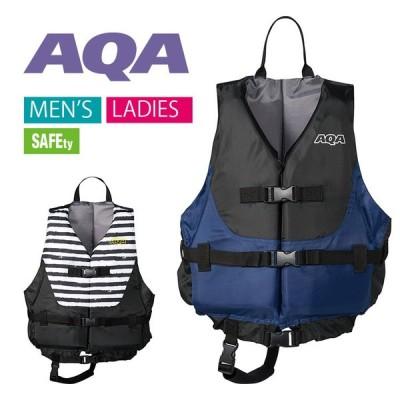 ライフジャケット AQA  KA-9020A 男女兼用