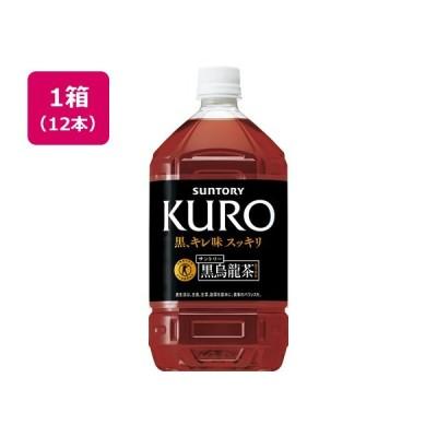 黒烏龍茶 1.05L×12本 サントリー HBUA1