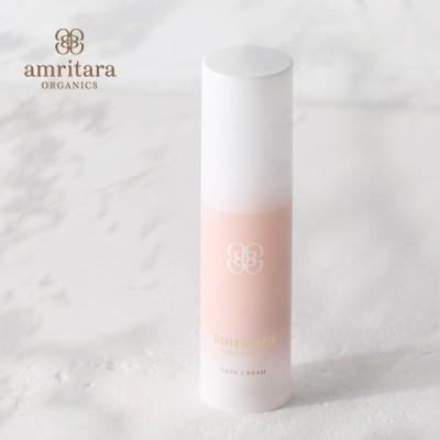 アムリターラ amritara ライス&グレープ ラディエンスクリーム スキンケアクリーム  30g フェイスクリーム