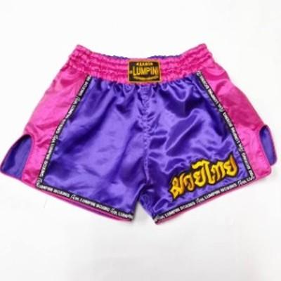 新品 サテン 75 LUMPINI ボクシング パンツ S/M/L/XL 選択 紫ピンクショート /ムエタイ/トランクス/通販/大人/キッズ/ジュニア/子供