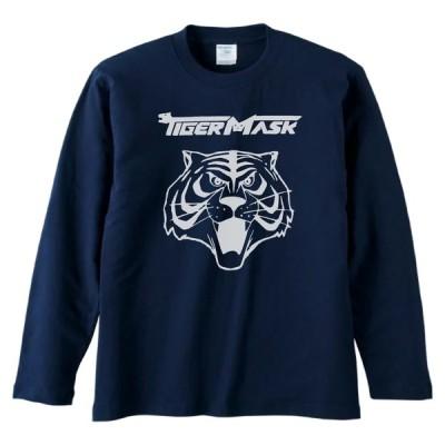 おもしろ デザイン 長袖 ロングスリーブ Tシャツ ネイビー