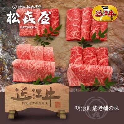 スーパープレミアムギフト 近江牛肉 特選しゃぶしゃぶ食べくらべセット 380g(桐箱入り)