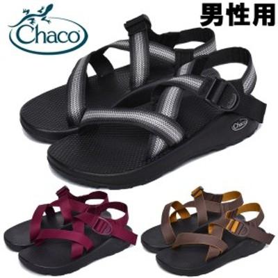 チャコ Z1 クラシック 男性用 CHACO Z1 CLASSIC J105961 メンズ スポーツサンダル (1515-0003)