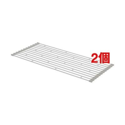 折り畳み水切りラック プレート ホワイト ( Lサイズ*2個セット )/ 山崎実業