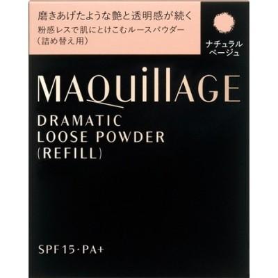 マキアージュ ドラマティックルースパウダー(レフィル)NベージュSPF15 PA+ (10g)