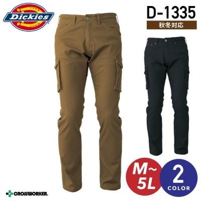 ディッキーズ ストレッチカーゴパンツ 秋冬 Dickies D-1335 作業着 作業服