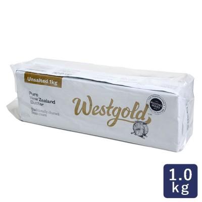 NZ冷凍無塩 グラスフェッドバター 1kg 食塩不使用