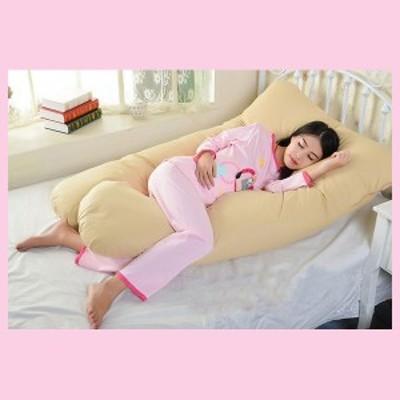 抱き枕 U型bigサイズ 快眠 流曲線形 安眠/快眠/いびき/うつぶせ/妊婦