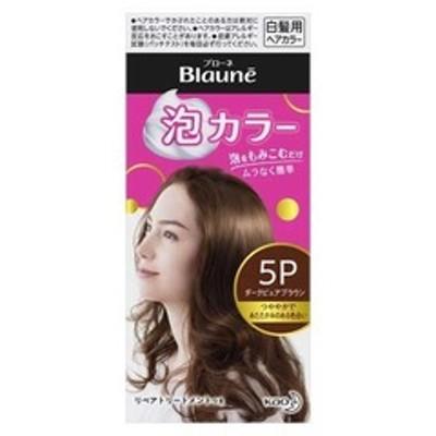 ブローネ 泡カラー 5P ダークピュアブラウン (1セット)