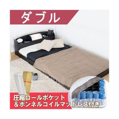 枕元照明付きフロアベッド ホワイト ダブル ポケット&ボンネルコイルマットレス付き【APIs】