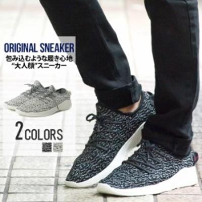 【全品10%OFFクーポン】セール価格 SALE 20%OFF 靴 スニーカー メンズ SB select シルバーバレットセレクト デザインニットローカットス