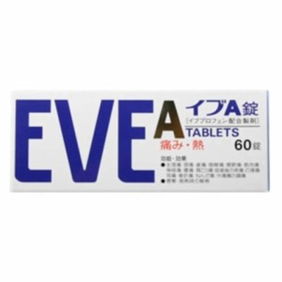 【第(2)類医薬品】イブA 60錠 エスエス製薬【メール便送料無料】