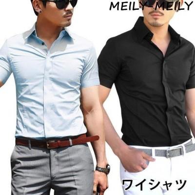 ビジネススリムYシャツ メンズ 半袖ワイシャツ ビジネスワイシャツ 形態安定