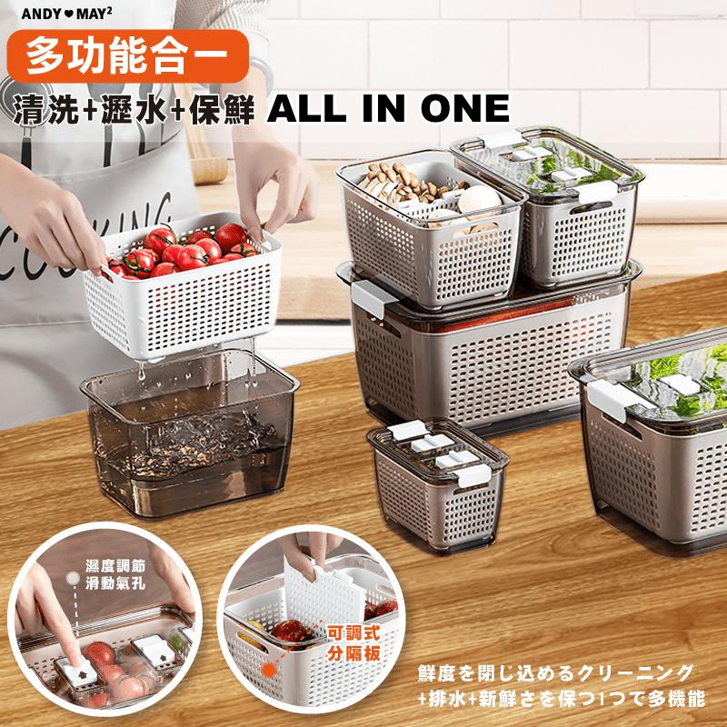 ANDYMAY2小+大組合規格 (2021廚房小物)分隔雙層瀝水收納盒AM-Q3