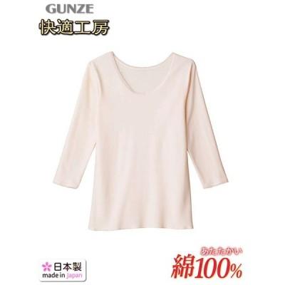 GUNZE グンゼ 快適工房 厚地レディース八分スリーマー 日本製 冬用 KH4046 [M、Lサイズ] 婦人 インナー
