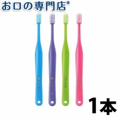 【全品送料無料キャンペーン!】【ポイント消化】 歯ブラシ オーラルケア オトナタフト20 ソフト S 1本