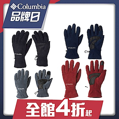 Columbia 哥倫比亞 中性- Omni HEAT 鋁點保暖防潑手套-5色  活動品