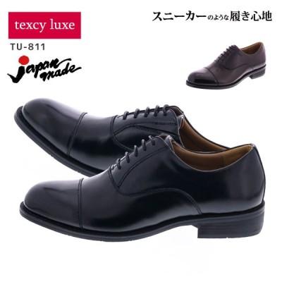 texcy luxe(テクシーリュクス) ビジネスシューズ 革靴 メンズ 本革 日本製 ラウンドトゥ 紐タイプ 2E相当 24.5-28.0 TU-811