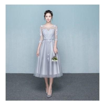 パーティードレス 袖あり  編み上げ 結婚式 演奏会 二次会 ウェディングドレス ミモレ丈y003