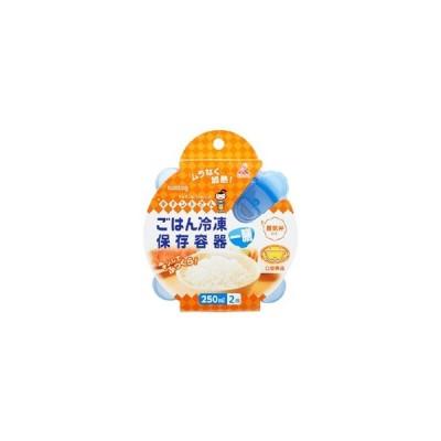 クレハ キチントさん ごはん冷凍保存容器 一膳分用 250ml (2個)