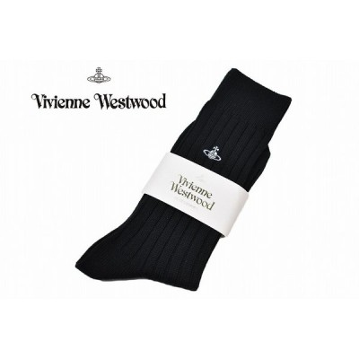 ヴィヴィアン ウエストウッド 靴下 1足 メンズ ブランド  Vivienne Westwood リブ 黒 25 - 27 cm 男性 紳士