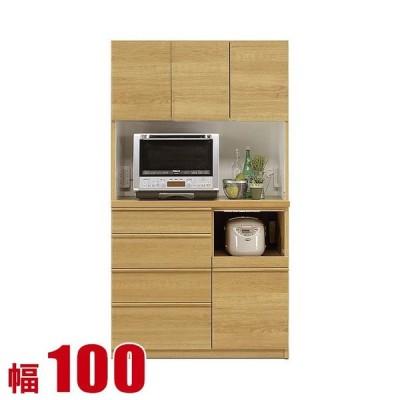 食器棚 レンジ台 カップボード レンジボード ダイニングボード パントリー キッチン収納 ウォーム 幅100cm 温かく優しい印象 ホワイトオーク 完成品 日本製